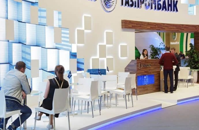 Gazprom Bank- Switzerland to Launch Crypto Services From 2019
